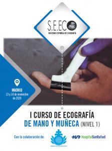 I CURSO DE ECOGRAFÍA DE MANO Y MUÑECA (Nivel 1)